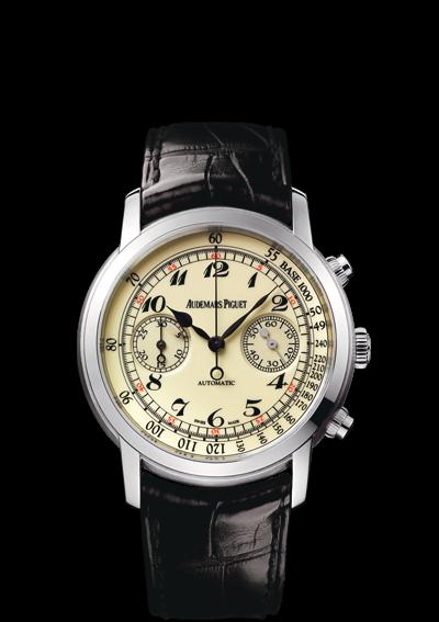 Audemars Piguet Jules Audemars Chronograph Replica Watches 01