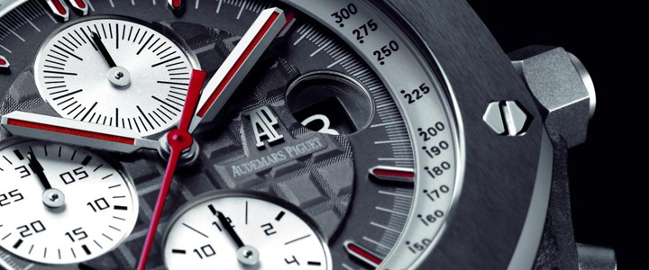 Audemars Piguet Limited Edition Replica Watches 02