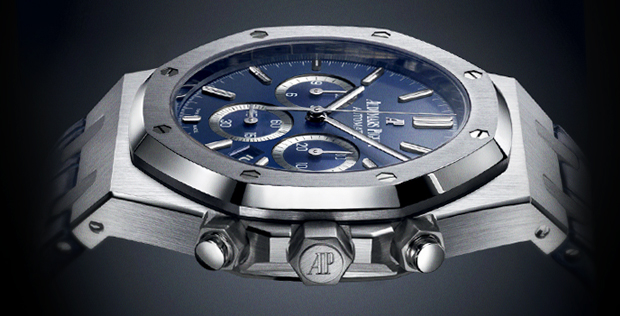 Audemars Piguet Royal Oak Chronograph Replica Watches banner