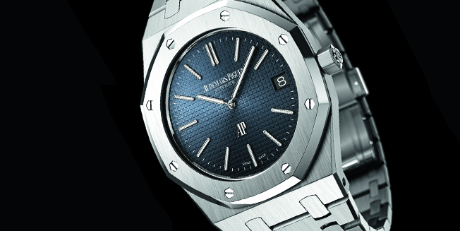 Audemars Piguet Royal Oak Extra-Thin Replica Watches banner