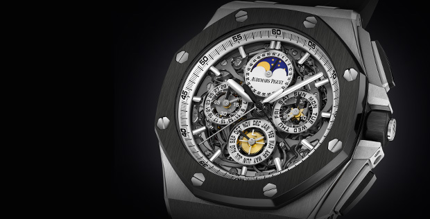 Audemars Piguet Royal Oak Grande Complication Replica Watches banner