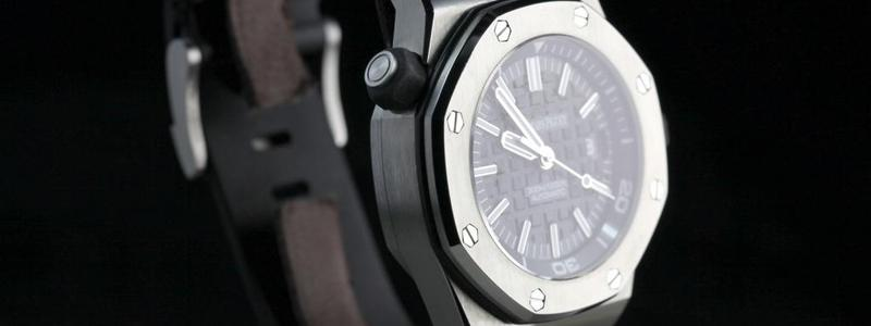 Audemars Piguet Royal Oak Offshore City Of Sails Replica Watches 01