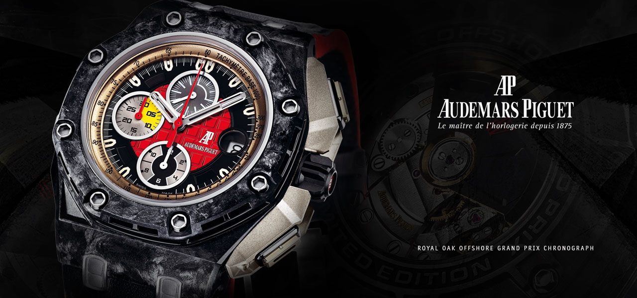 Audemars Piguet Royal Oak Offshore Grand Prix Replica Watches 01