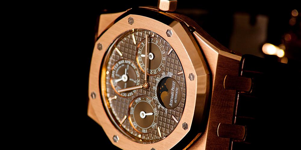 Audemars Piguet Royal Oak Perpetual Calendar Replica Watches banner