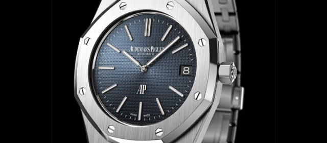 Audemars Piguet Royal Oak Quartz Replica Watches banner