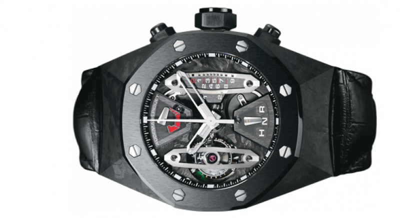 Audemars Piguet Royal Oak Tourbillon Chronograph Replica Watches banner