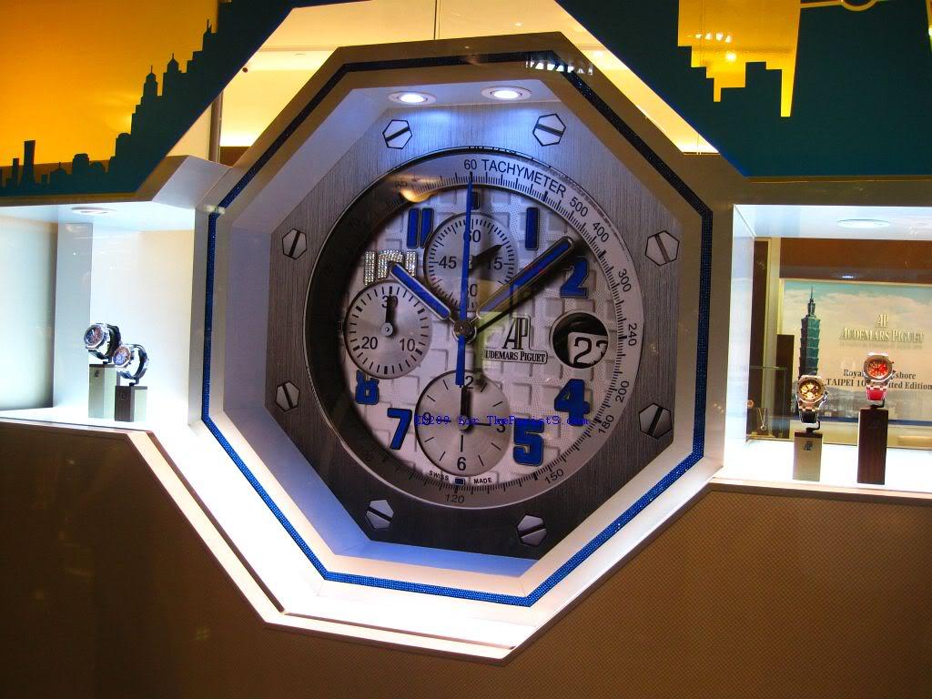 Audemars Piguet Wall Clock Replica Watches 01